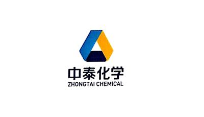 新疆中泰化学阜康能源有限公司